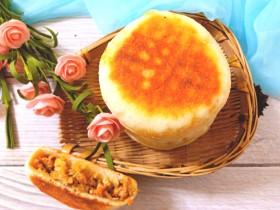 大肉酸菜豆腐馅发面饼