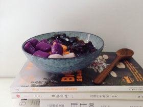 芋圆仙草冻