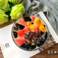 黑凉粉水果捞
