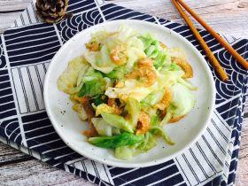 金钩海米炒卷心菜