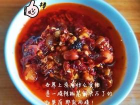 桂花香菇牛肉油辣酱  下饭神器