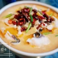 五味酸辣白汤鱼🐟 开胃大菜 全家都喜欢