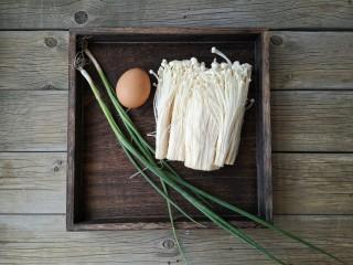 椒盐金针菇,准备食材。