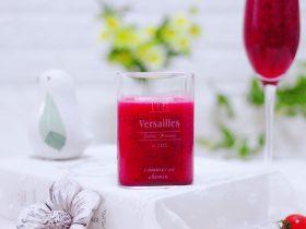 火龙果小番茄蜂蜜果汁