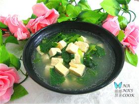 小白菜豆腐虾皮汤