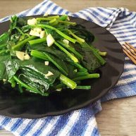 蒜蓉炒菠菜