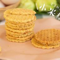 粗粮【小米桃酥薄脆饼】营养酥脆