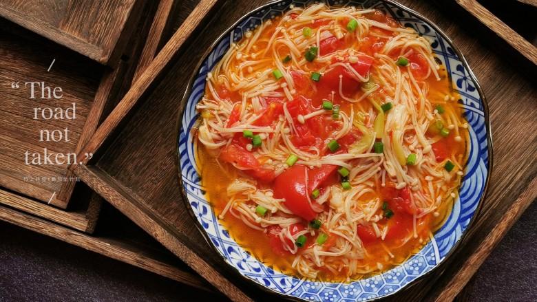 番茄金针菇