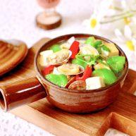 絲瓜花蛤燉豆腐
