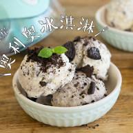 【奥利奥冰淇淋】沉醉于奶香和奥利奥中