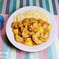 咖喱鸡土豆意面