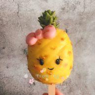 菠萝小可爱~冰棍馒头