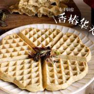 自制外脆内松【香椿华夫饼】