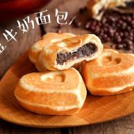 奶香心形【红豆面包】柔软甜蜜
