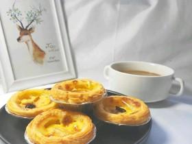 欧式风情下午茶|加了苹果的蛋挞