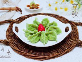 胡萝卜青椒海米饺子