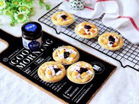 蓝莓黄桃酸奶蛋挞