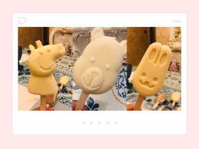 大白兔奶糖雪糕