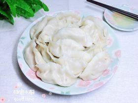 东北酸菜饺子(懒人快手版)