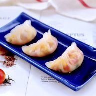 番茄虾仁鸡蛋水晶蒸饺