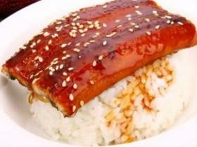日式鳗鱼饭