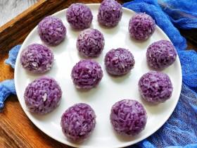 奶香紫薯糯米球