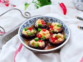 香菇虾仁酿鹌鹑蛋