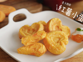 无糖【红薯小蛋糕】健康美味