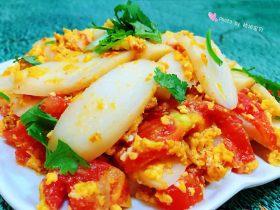 番茄鸡蛋炒年糕