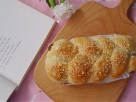 香甜柔软的葡萄干花辫面包,吃过一次就爱上了!
