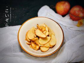减脂小零食—烤苹果