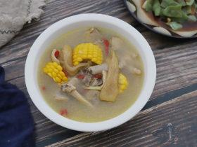 竹荪玉米鸡汤