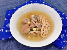 猪蹄莲藕汤