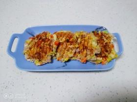 芋头鸡蛋蔬菜饼