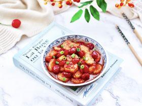 蔓越莓烩日式豆腐