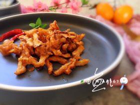 油炸杏鲍菇