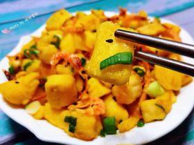 冬至美食+香葱黄金馒头粒