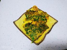 玉米面、青菜、咸蛋黄、鸡蛋饼
