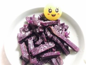 椰蓉紫薯条
