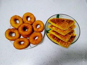 南瓜甜甜圈+南瓜椒盐千层饼