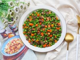 营养美味的豌豆炒牛肉