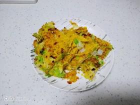 玉米面、肉末、大葱、白菜、鸡蛋饼