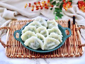 茴香海虹鸡蛋饺子