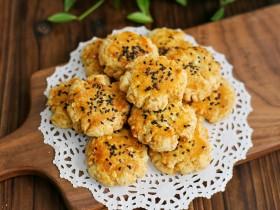 奶香花生酥饼