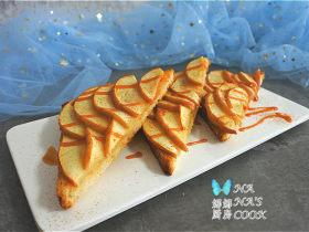 冬至美食-焦糖苹果烤土司