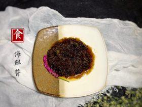 冬至美食 海鲜酱