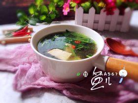 冬至美食 菠菜豆腐汤