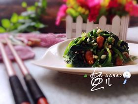 冬至美食 果仁菠菜