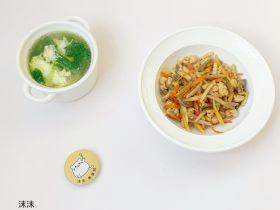 宝宝辅食:鸡肉胡萝卜炒剪刀面