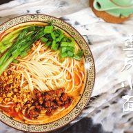 冬至美食—重庆小面